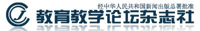 教育教学论坛官网 手机站